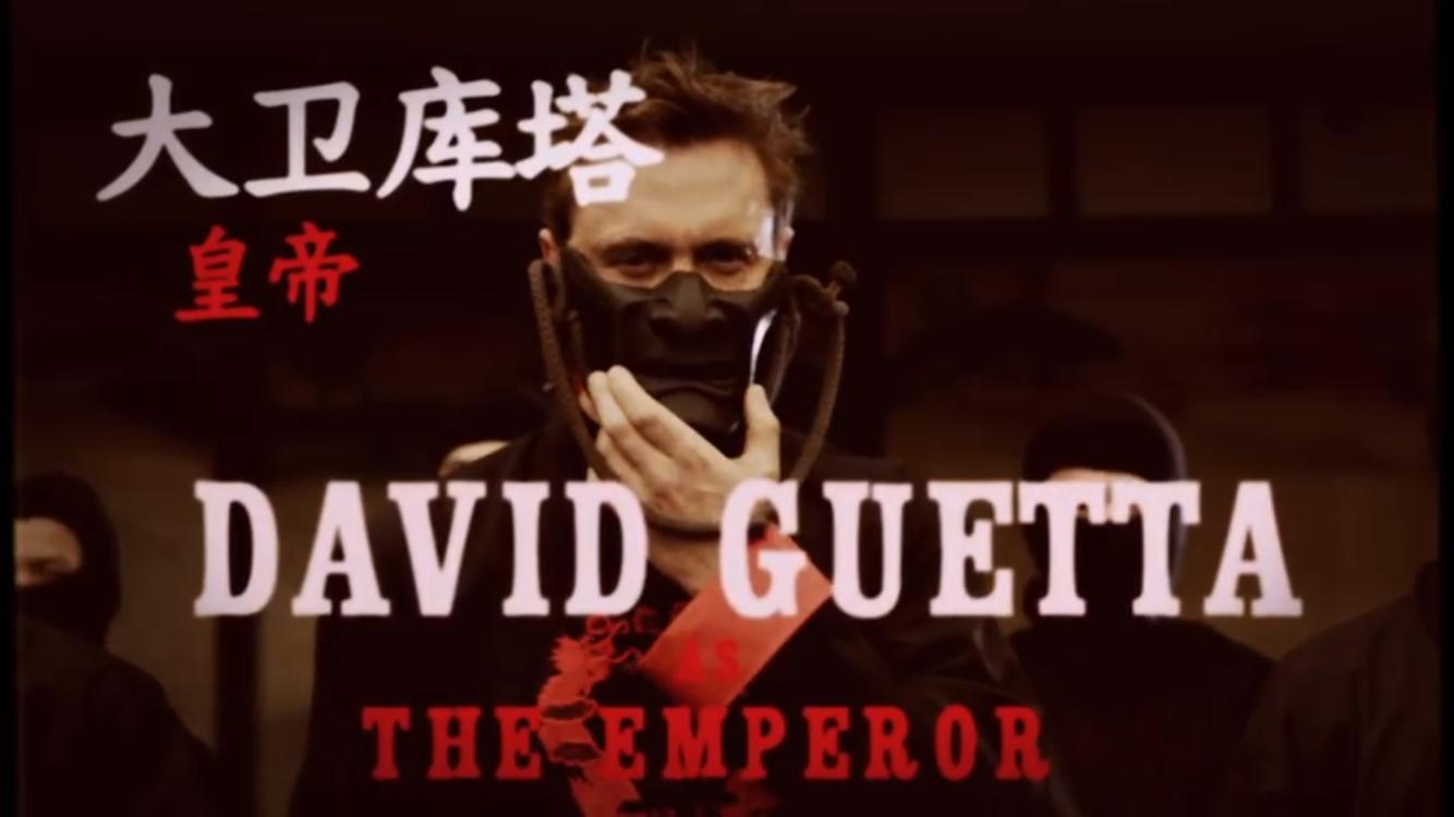 David Guetta. Foto: Reprodução/YouTube